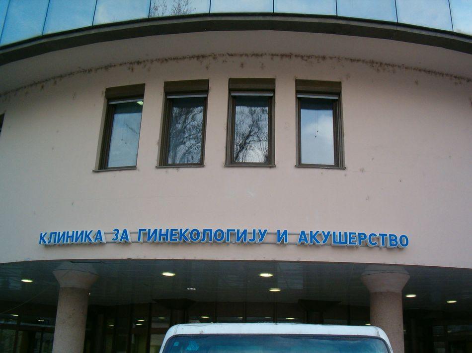 BETANIJA - Klinicki Centar Novi Sad - Ulaz 1