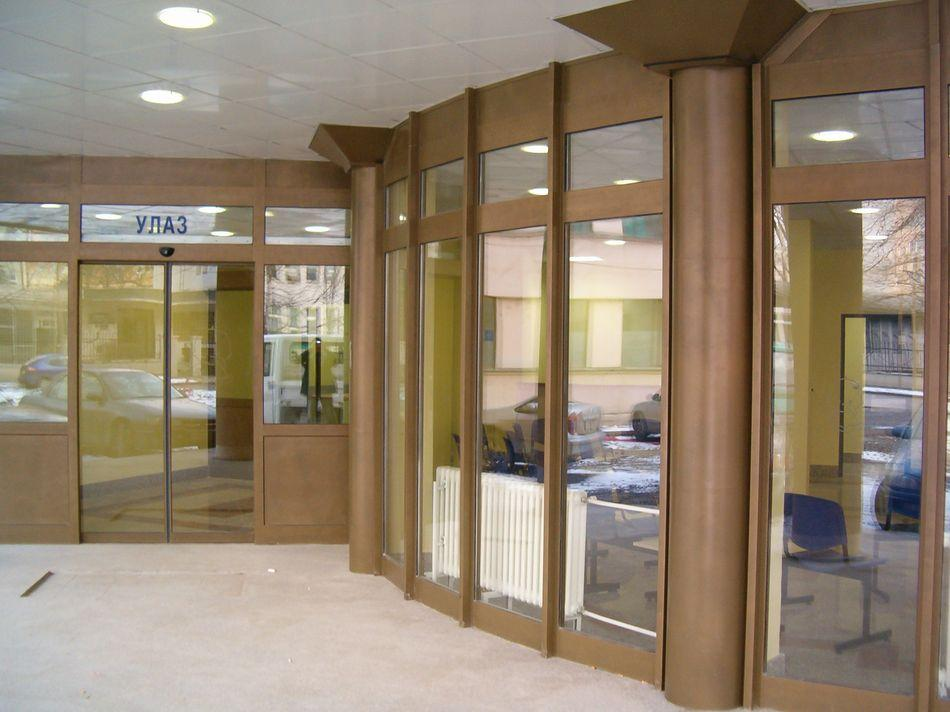 BETANIJA - Klinicki Centar Novi Sad - Ulaz 3