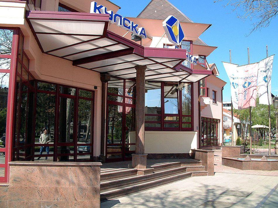 Kulska banka, Subotica