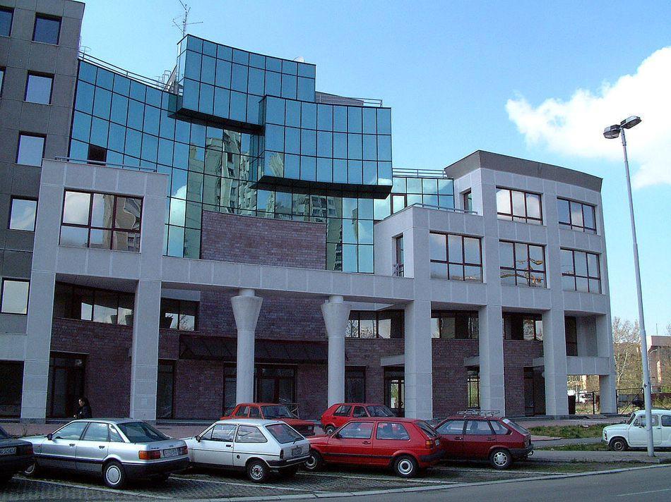 SDPR Beograd - Fasada