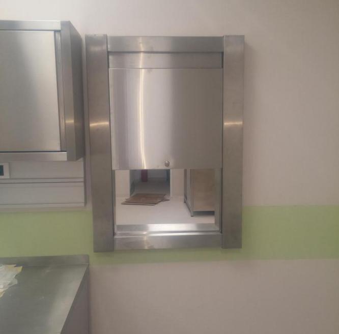 Vrtić - Stanišić -Aluminijum stolarija - Kuhinja - Pregradni prozor - Otvoren element