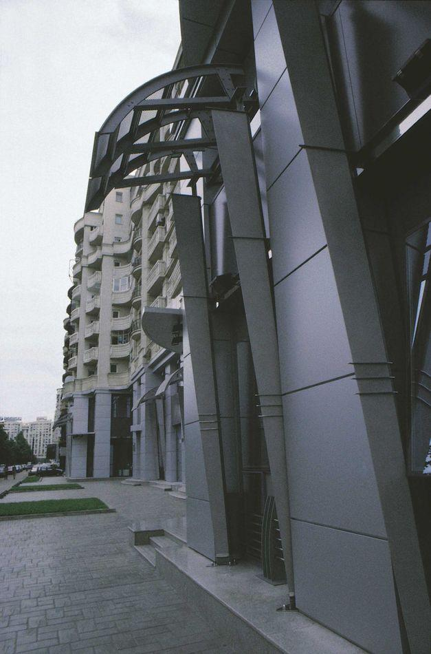 ZEPTER Bukurest 3